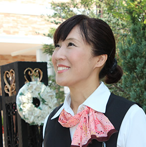 代表者 野村 広子