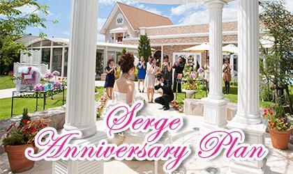 Serge Anniversary plan