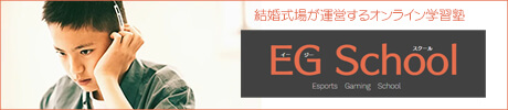 EG School