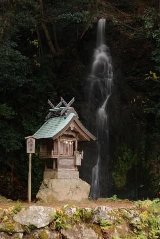 北島国造館 亀の尾の滝