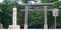 日本を代表するパワースポット・出雲大社とは