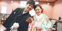 Kohei & Yuna